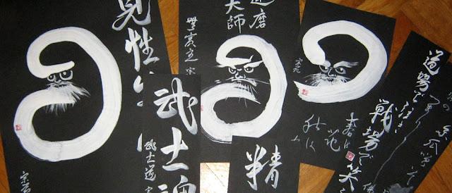 fotókarton japán kalligráfia
