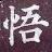 travistiong travis avatar image
