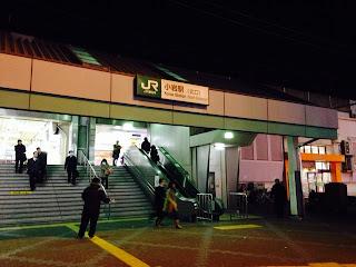 JR小岩駅北口