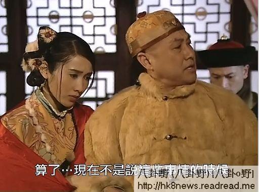 04年《金枝慾孽》黎姿