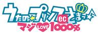 Uta-no-Prince-sama-Maji-Love-1000-logo