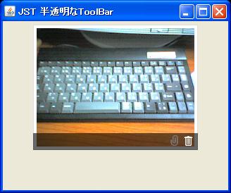 TranslucentToolBar.png