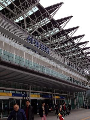 Singyeongju Station