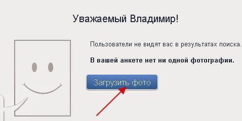 mamba регистрация