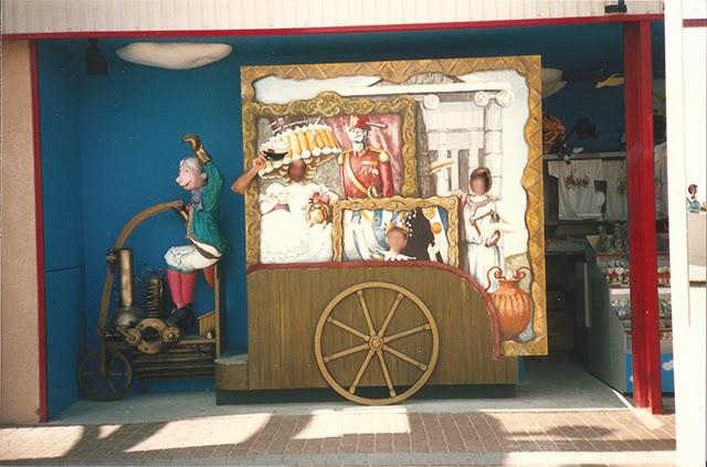 Mirapolis - decor passe tete 1987