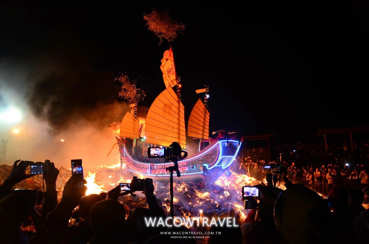 小琉球迎王祭,小琉球王船祭,王醮祭