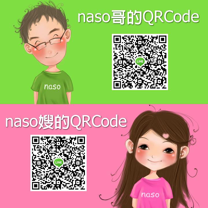【naso大分享】LINE終於可以在電腦(PC Windows、MAC iOS)中使用了!