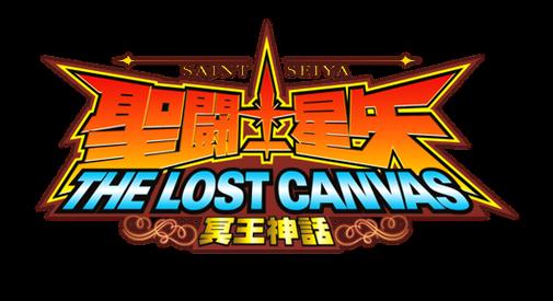 Saint Seiya THE LOST CANVAS