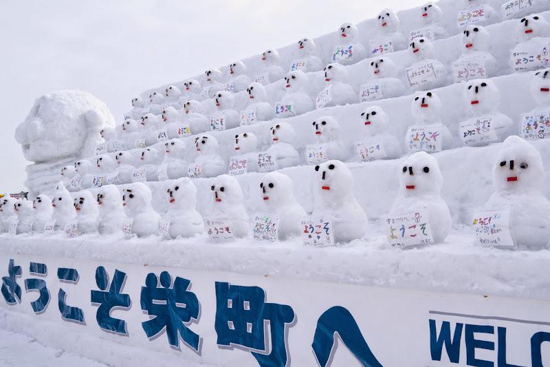 さっぽろ雪まつり つどーむ会場 写真13