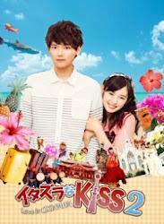 Itazura na Kiss 2 Love in Okinawa - Nụ hôn tinh nghịch 2