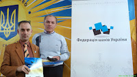 На VIII звітно-виробчому з'їзді Федерації шахів України