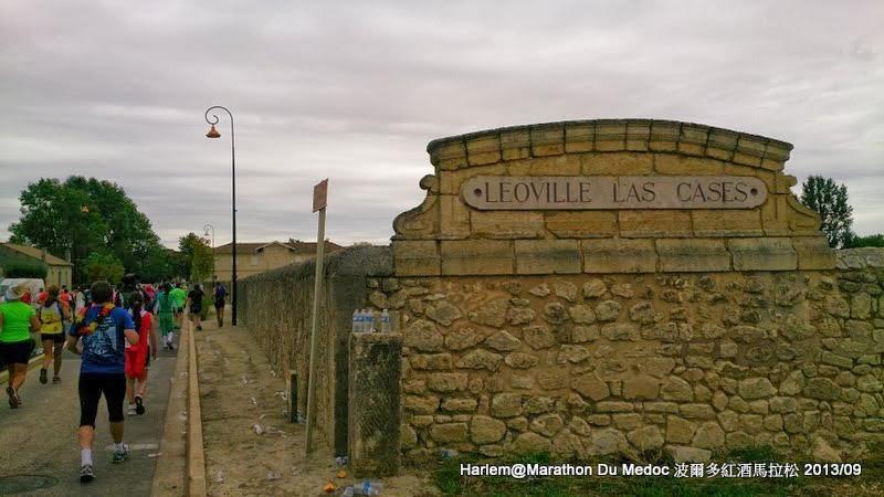 Château LEOVILLE-LAS-CASES