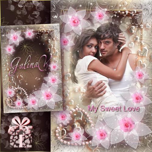 Романтическая рамка ко Дню Св. Валентина — Моя сладкая любовь