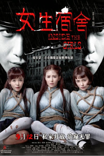 Inside the Girls - Trường học kinh hoàng 18+