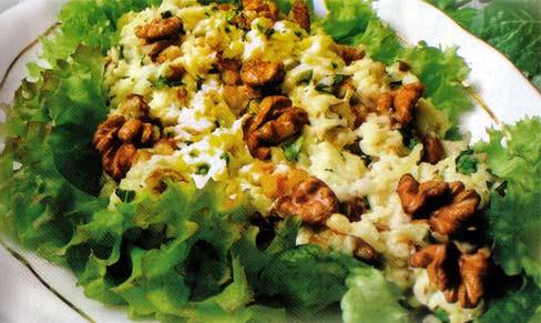 Салат любимый ветчина грибы грецкие орехи с фото