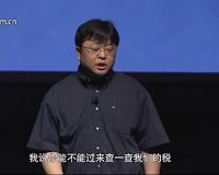 【视频】2012老罗北展剧场演讲——夏季篇