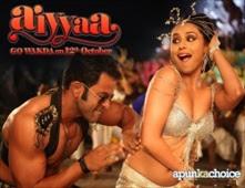 فيلم Aiyyaa