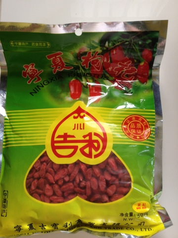 dried goji berries from ningxia china