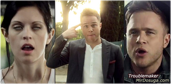 Olly Murs feat. Flo Rida – Troublemaker перевод