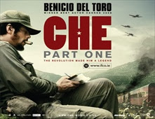 فيلم Che: Part One