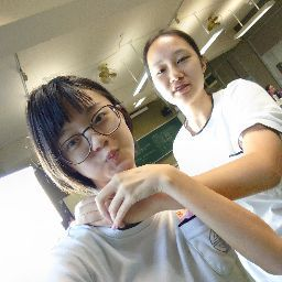 Vivian Ma Photo 16