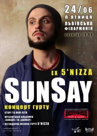 В концертному залі Львівської філармонії концерт гурту SunSay
