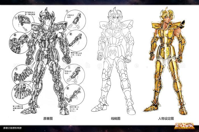 """Tạo hình các """"thánh đấu sĩ"""" trong Saint Seiya Online - Ảnh 7"""