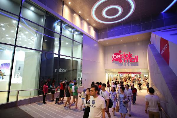 Bedok Mall, 311 New Upper Changi Rd, Singapore 467360