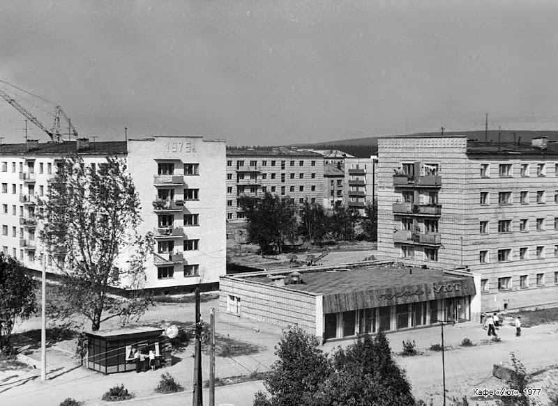 kafe_yut_1977.jpg