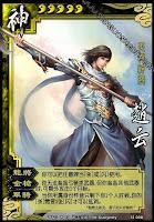 God Zhao Yun 2