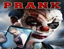 مشاهدة فيلم Prank