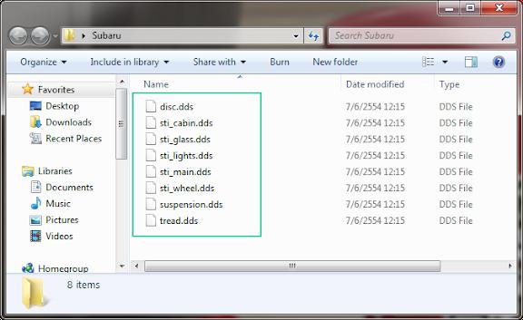 เทคนิคการดึงโมเดลจากในเกมมาแปลงเป็นไฟล์ .skp เพื่อเก็บเอาไว้ใช้งาน 3dsim11