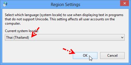 การเปลี่ยน Region Language บน Windows 8 ให้เป็นประเทศไทย W8lang06