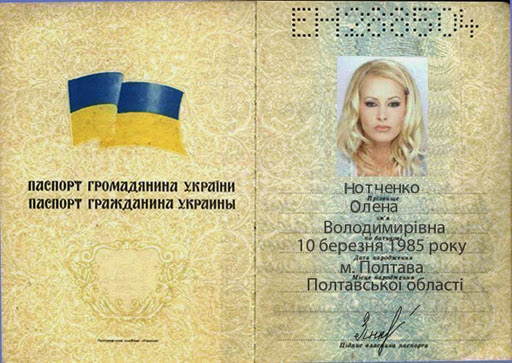 Example check scam Ukrainian passport