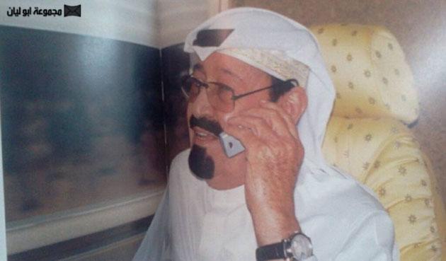 البوم الملك عبدالله الشخصي image025.jpg