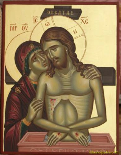 Great And Holy Wednesday