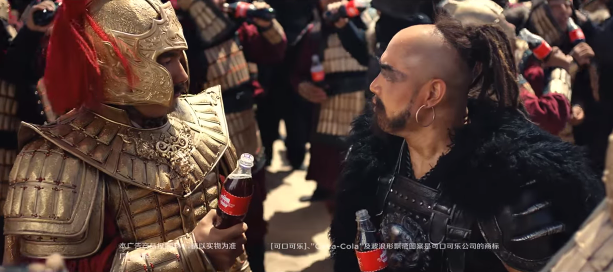 "Coca-Cola China — ""Battlefield"" Commercial"
