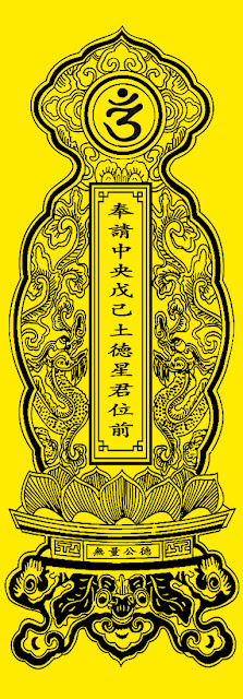 bai-vi-cung-sao-Tho-Tu-voluongcongduc.com