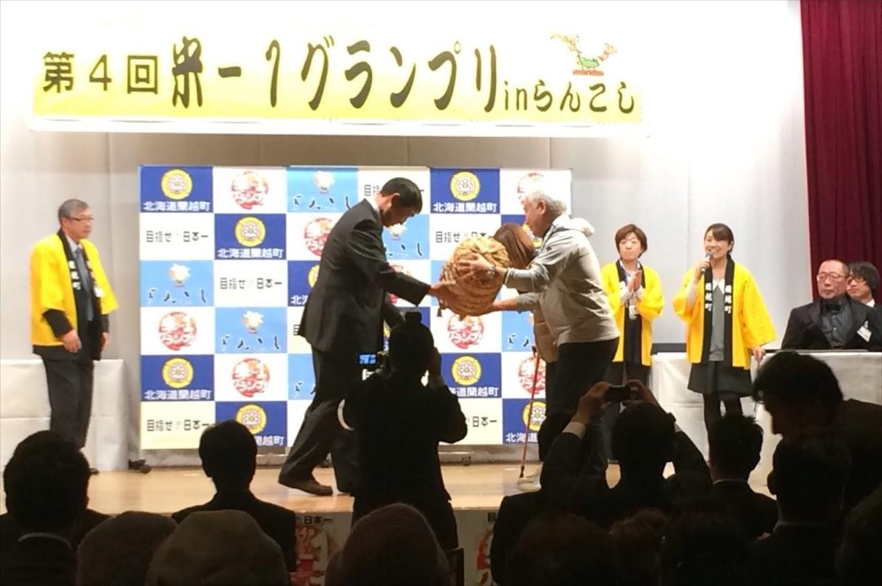 グランプリ予想投票でなんと「寺内郁子」が当選!