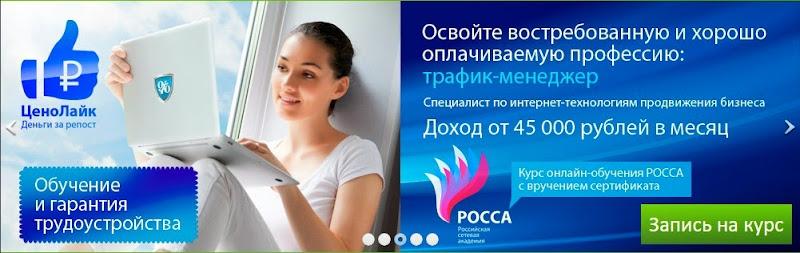 чистка на дому матраса Красногорск цены