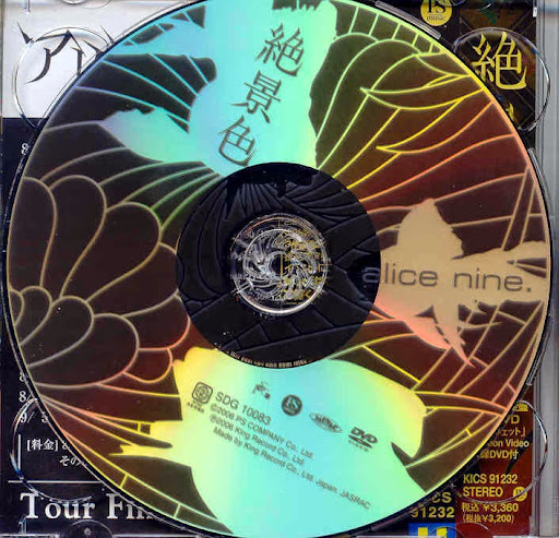 Alice Nine ~ Zekkeishoku - DVD.jpg