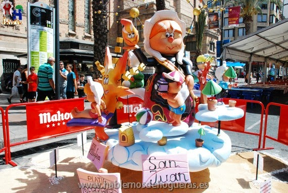 Hoguera Infantil 2014 - Mercado Central
