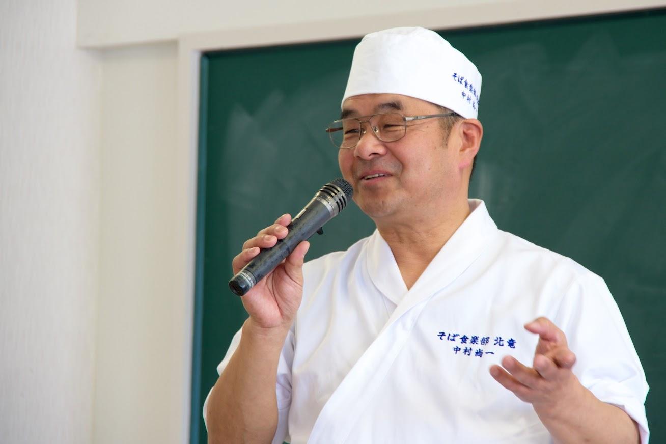 そば食楽部北竜・中村尚一 会長