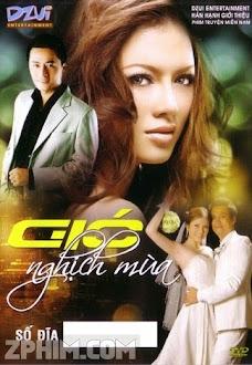 Gió Nghịch Mùa - Trọn Bộ (2009) Poster