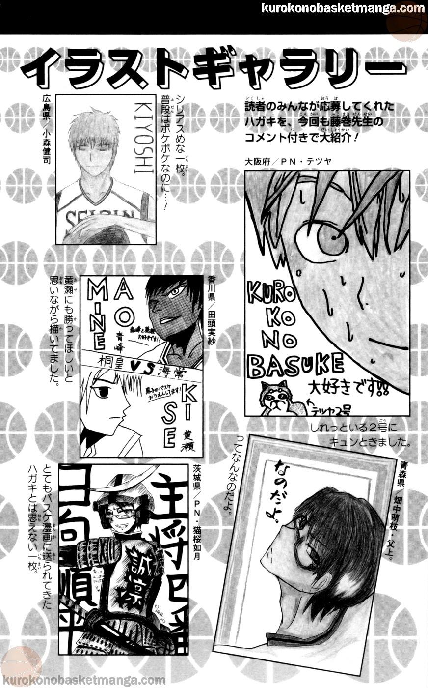 Kuroko no Basket Manga Chapter 89 - Image 24