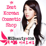 w2beauty coupon code