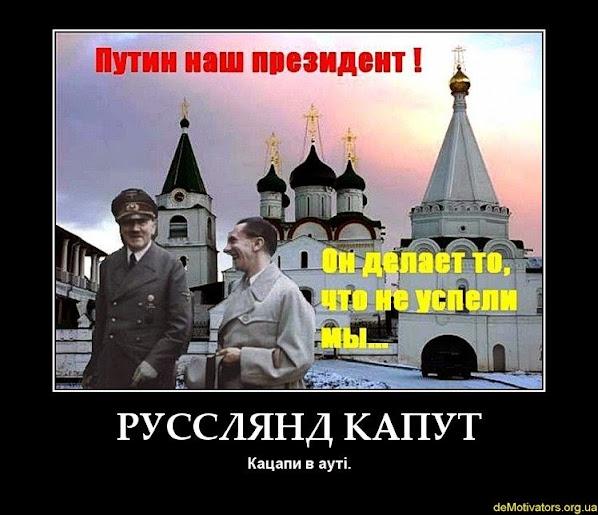 """Глава МИД Германии: """"Возможно, мы получим новый шанс для выхода из кризиса на Донбассе"""" - Цензор.НЕТ 2152"""