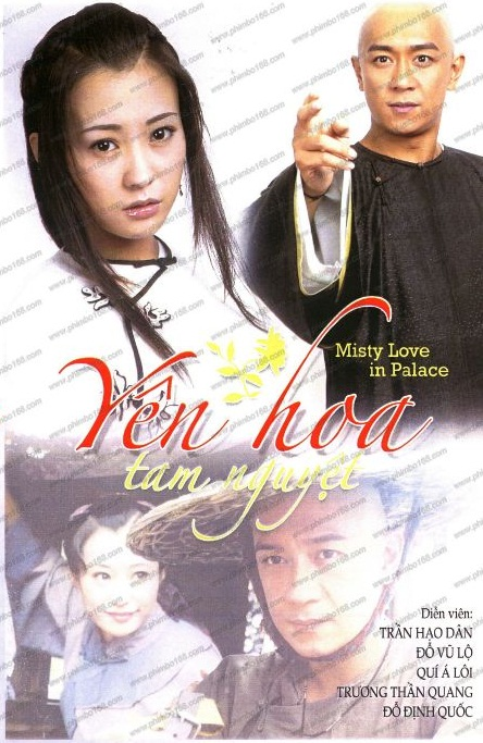 Phim Yến Hoa Tam Nguyệt - Misty Love In Palace Place - Wallpaper