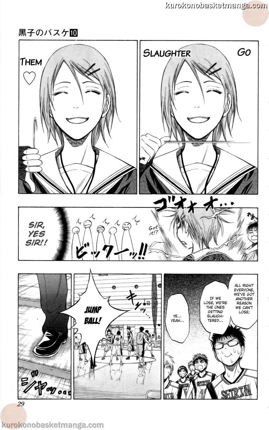 Kuroko no Basket Manga Chapter 82 - Image 03