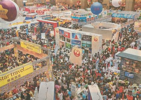 台北国際観光博覧会2013